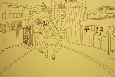 NHK木曜時代劇「ちかえもん」